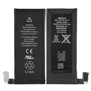 Original battery 616-0521 for Mobile Phone iphone 4